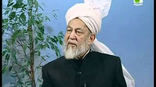 Liqa Ma'al Arab 26 March 1998 Question/Answer English/Arabic Islam Ahmadiyya