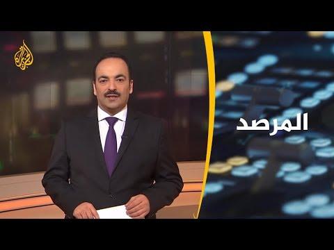 المرصد- مراسلون بلا حدود: كراهية الصحفيين تحولت إلى عنف  - نشر قبل 3 ساعة