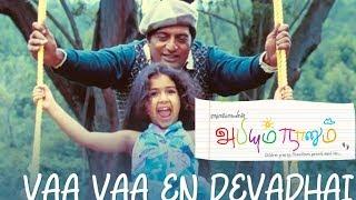 வா வா என் தேவதையே   Vaa Vaa Yen Devathaiye Video Song   Abhiyum Naanum Songs   Prakash Raj  