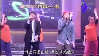 仁濟醫院第二中學舞蹈祖 - 慈善星輝仁濟夜 2012-02-