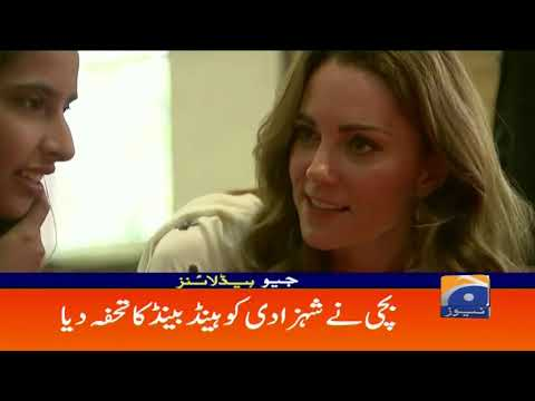 Geo Headlines 12 PM | 20th October 2019