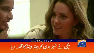 Geo Headlines  12 PM | 20th October 2019