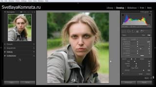 038 Обработка женского портрета в Lightroom