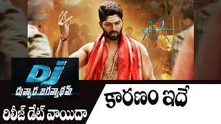 Reason Behind Allu Arjun DJ Duvvada Jagannadham Movie Release Postponed | Telugu Cinema