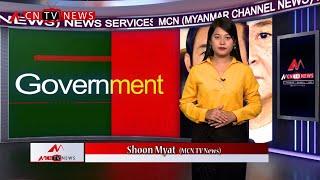 MCN MYANMAR LOCAL NEWS BULLETIN (23 JAN 2020)