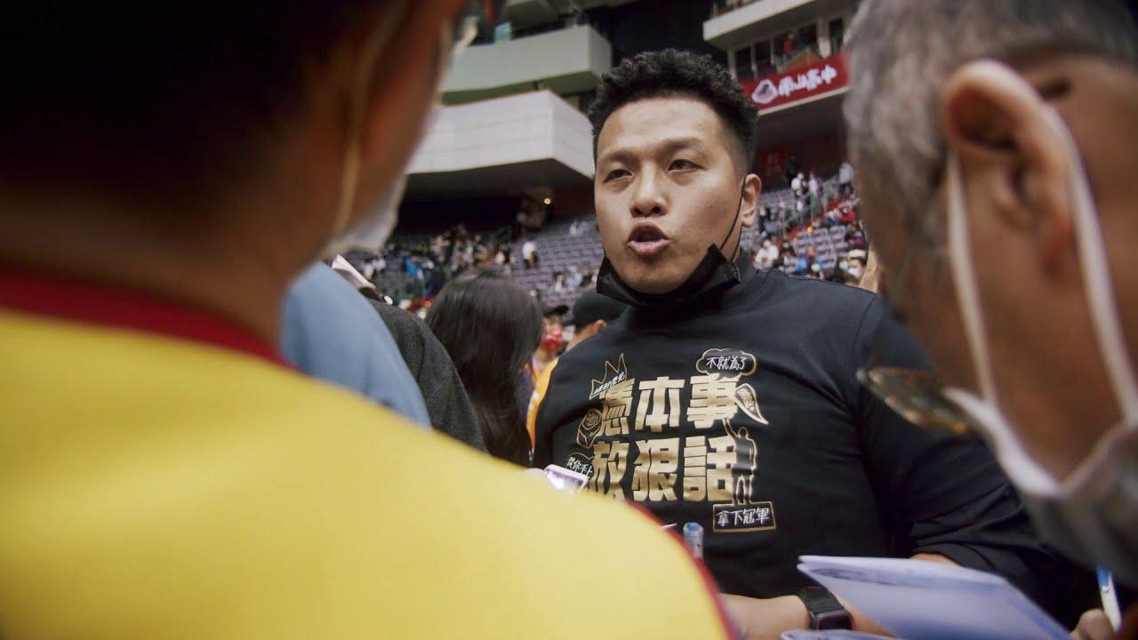 這就是泰山💪💪💪!!!  泰山高中隊史首冠後,廖文彬教練場邊小感想