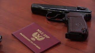 В Республике продлен срок регистрации оружия
