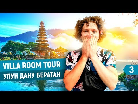 Серфинг на Бали. Храм Улувату. Лобстеры за $10. Наша Вилла ZIN Canggu | BALI VLOG #3