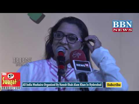 All India Mushaira organized by Nawab Shah Alam KHan In Hyderabad | BBN NEWS