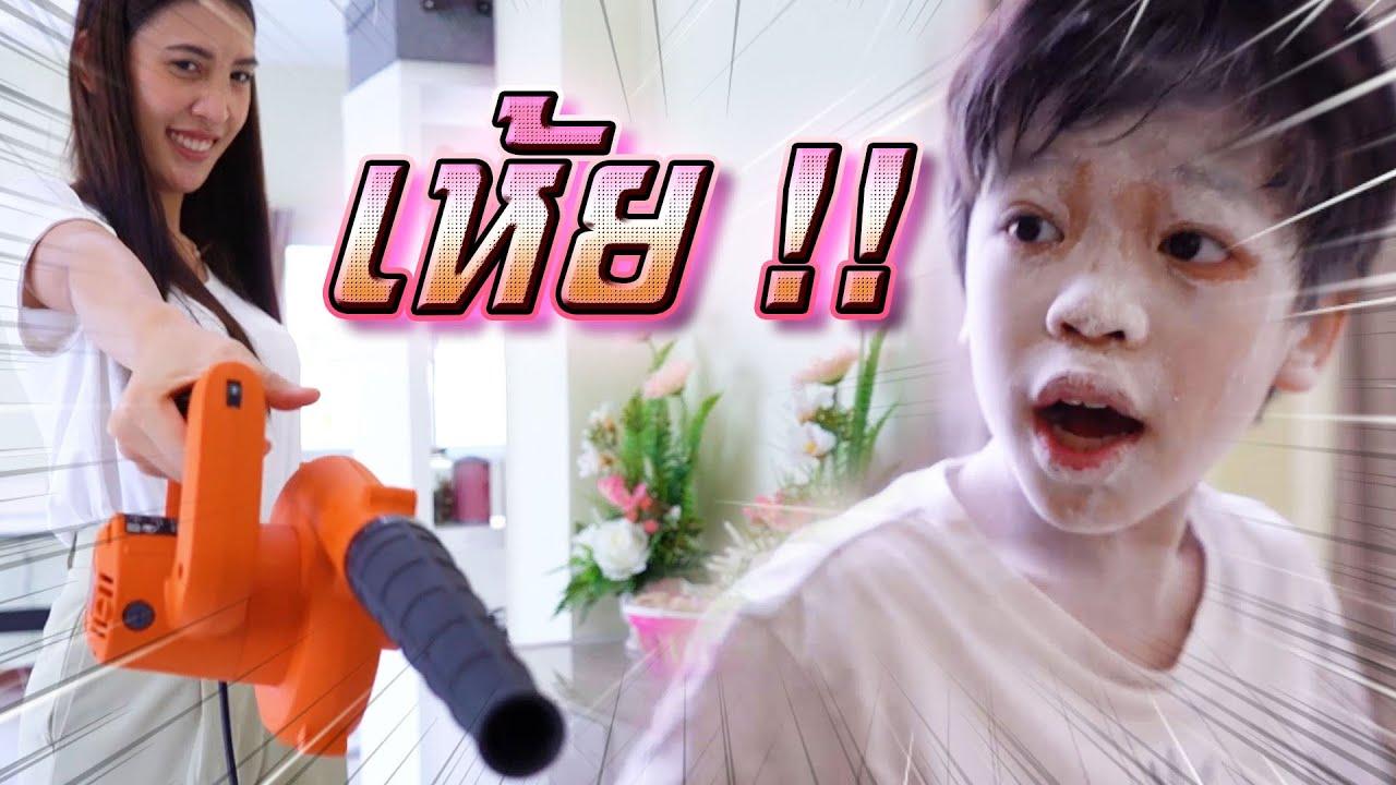 5 วิธีคลายร้อน !! ฉบับฮา พี่ดรีมดับร้อนเซน - DING DONG DAD
