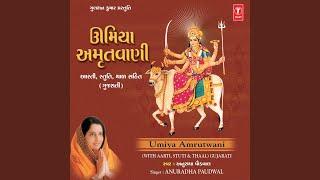 Umiya Amritwani