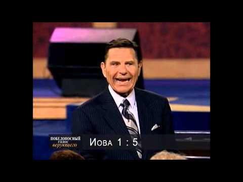 ПОЧЕМУ сатана мог подойти к Иову и как этого не допустить?