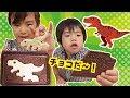 ぎんた初のポキポキタイム!ポケモンゲームと恐竜チョコ