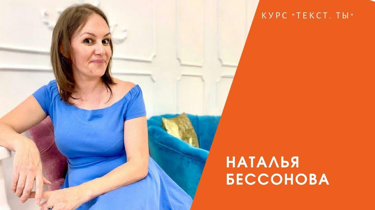 Наташа бессонова работа по веб камере моделью в петровск