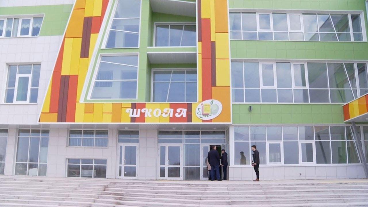 В Мичуринске завершают строительство современной школы