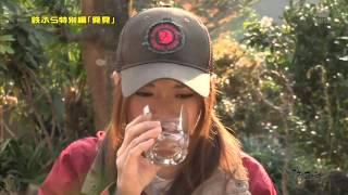 2012/03月第3週放送 starcat ch) 鉄崎幹人さんと未来さんが、名古屋近郊...