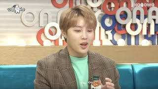 """Gambar cover Ha Sung Woon - """"Don't forget"""" Cover [Radio Star Ep 617]"""