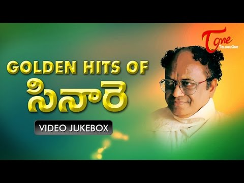 Dr. C Narayana Reddy All time Hit Video Songs | Video Songs Juke box