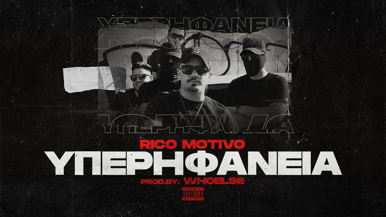 DOWNLOAD: RICO MOTIVO [Ri.Mo] – Yperhfaneia (Official Video Clip) [Prod.by WHOELSE] Mp4 song