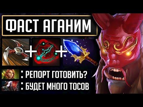 видео: БХ + ГРИМСТРОК + АГАНИМ   grimstroke dota 2