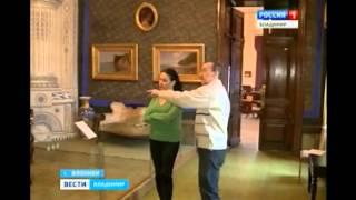 Смоленский клад Наполеона найден под Владимиром