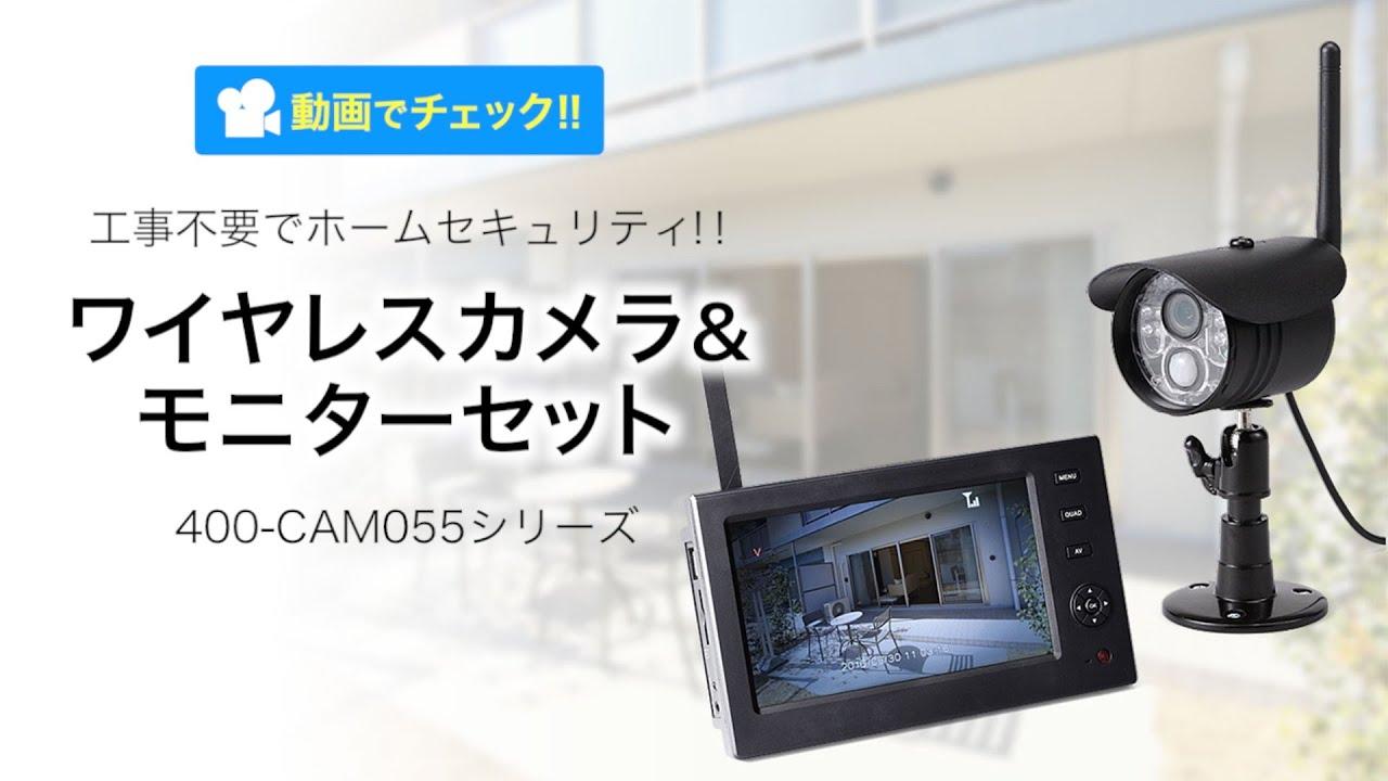 屋外 監視 カメラ 800万画素SDIカメラ・HD