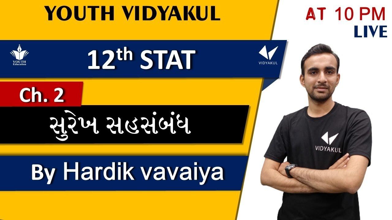 Download STD 12 STAT | Ch. 2 - સુરેખ સહસંબંધ | Lecture - 4 | By Hardik Vavaiya