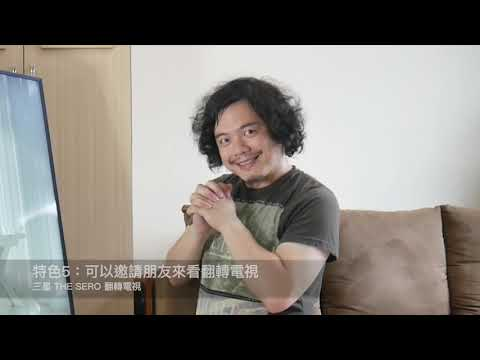 Chinese Lesson | School Subjects in Mandarin (Remastered) from YouTube · Duration:  3 minutes 23 seconds