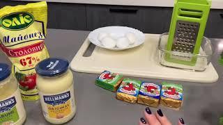 Салат Нежность . Яйцо и Плавленый сыр с майонезом и чесноком . Блюдо на Новогодний стол .