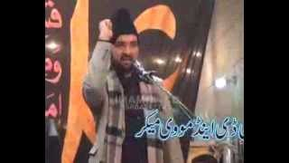 Allama Ali Nasir Talhara biyan Sunni Shia sours of Hadayat , majlis  Lahore