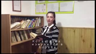Видео 9 б класса к конкурсу Международный день школьных библиотек