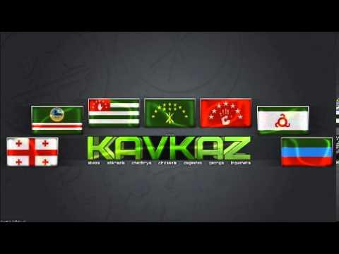 Kavkaz rap