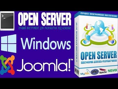 🔴 Как установить Open Server 🆓