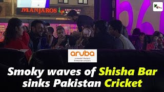 Viral Video: Shocking! Pakistan players spotted at Shisha bar ahead of India game | ICC CWC 2019