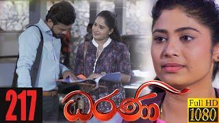 Dharani | Episode 217 15th July 2021 Thumbnail