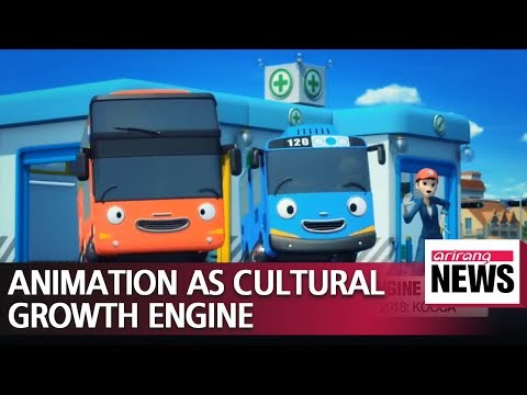 Animation shows potential for future content industry, adds flavor to Korean Wave