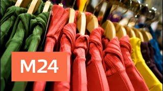 видео Новости мировых брендов одежды