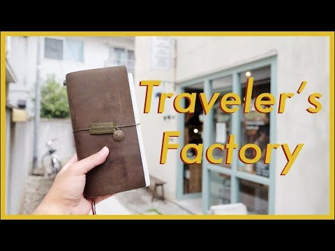Traveler's Factory Nakameguro, Station and Airport | Stationery Store Tour
