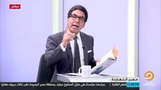 """""""من يحكم العالم"""" .. كتاب لـ """"نعوم تشومسكي"""" يستعرضه محمد ناصر"""