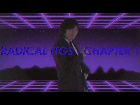 Radical ITGS: Data Logging - Educational Video (1990 release)