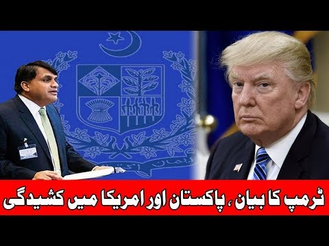 News Headlines | 9:00 AM | 2nd January 2018