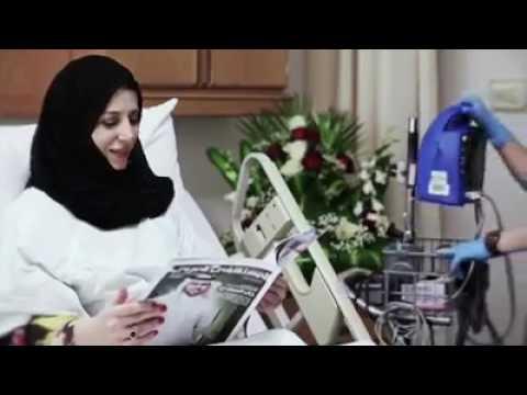 Al-Ahli Hospital Doha-Qatar