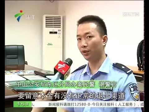 """Résultat de recherche d'images pour """"onecoin china scam"""""""
