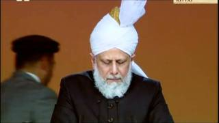 (English) Opening Address Ahmadiyya Muslim Jalsa Salana UK 2011 by Hadhrat Mirza Masroor Ahmad