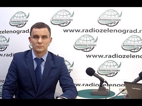 Сергеев Алексей - зам. начальника полиции по оперативной работе УВД Зеленограда/Зеленоград сегодня