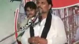 vuclip Zakir Syed Zargham Abbas Shah Majlis 26 August 2017 Mankewala Sargodha