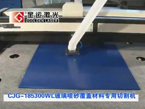 Glass Sandblast Stencil Laser Cutting Machine