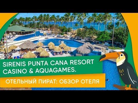 Отельный Пират: обзор отеля Sirenis Punta Cana Resort Casino & Aquagames. Отзыв об отеле