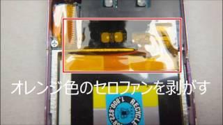 ウォークマン walkman nw s636f nw s638f nw s639fの分解とバッテリー 電池 交換