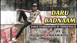 Daru Badnaam - Kamal Kahlon & Param Singh | Dance Choreography | VikraM Raajs | StarUnited
